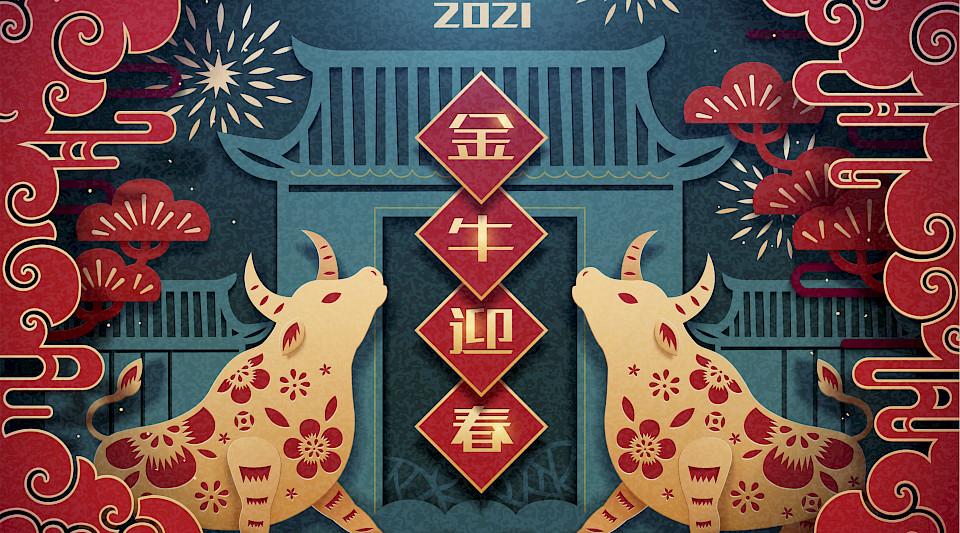 Das Jahr des Ochsen verspricht eine Vielzahl attraktiver Anlagechancen am chinesischen Aktienmarkt. (Bild: Shutterstock.com/HstrongArt)